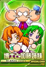 SNS_card_g20080