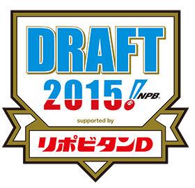 logo_draft2015