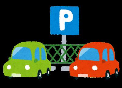 car_parking (1)