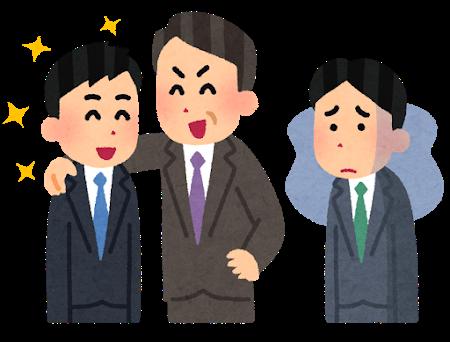 hiiki_business