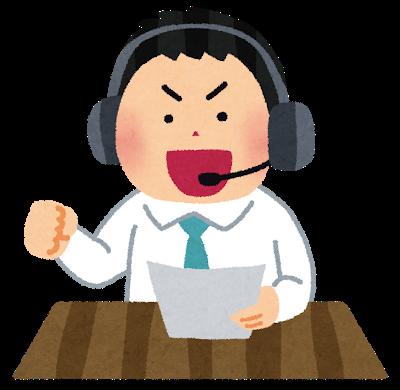 job_sports_jikkyou (1)