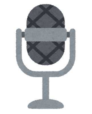 microphone_mark