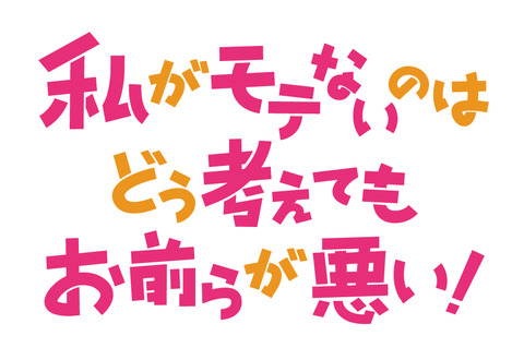 0402_lisani_watamote02
