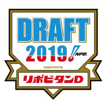 スクリーンショット 2019-10-17 8.25.20
