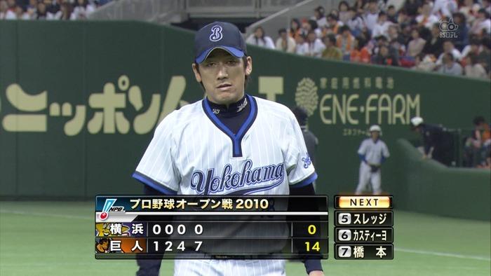 野球 ぬるぽ あんてな