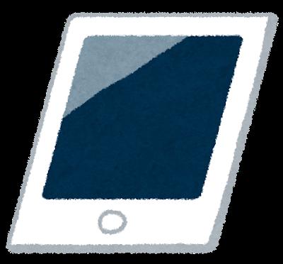 kaden_tablet