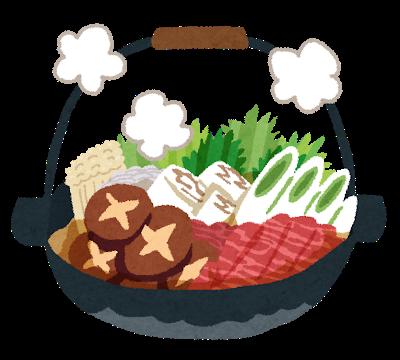 food_sukiyaki (1)