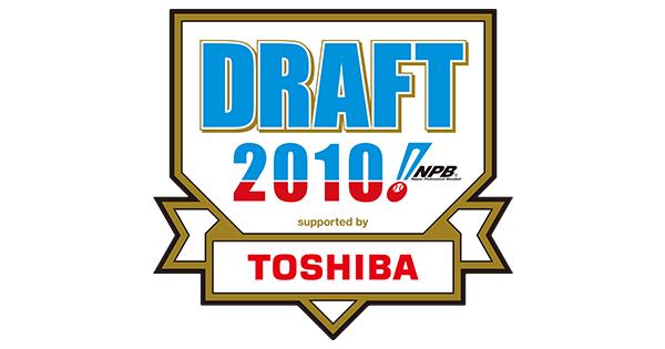 draft2010