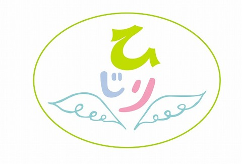 楕円hiziri_logo_ok
