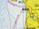 70mm_mc4_cu1_toubai