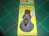 driver62509