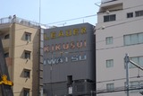 akiba05