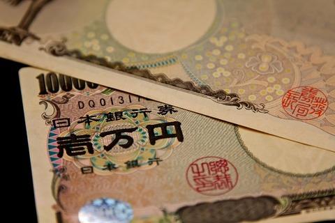 最初に2万円ママ活詐欺
