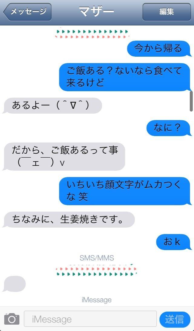 http://livedoor.blogimg.jp/hjhnjhnjhgf/imgs/1/b/1b0603fc.jpg