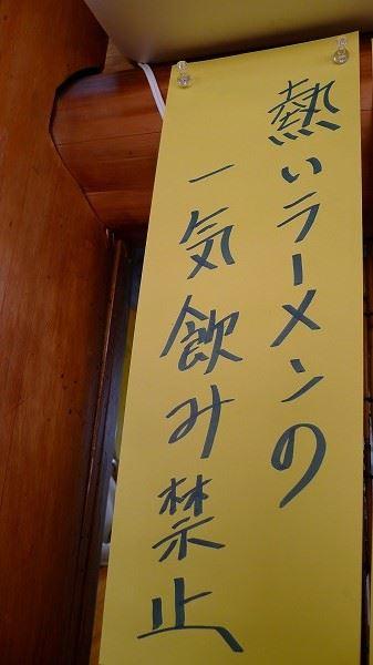 http://livedoor.blogimg.jp/hjhnjhnjhgf/imgs/2/5/25a454f5.jpg