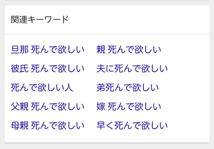 https://livedoor.blogimg.jp/hjhnjhnjhgf/imgs/4/d/4dc84135.png