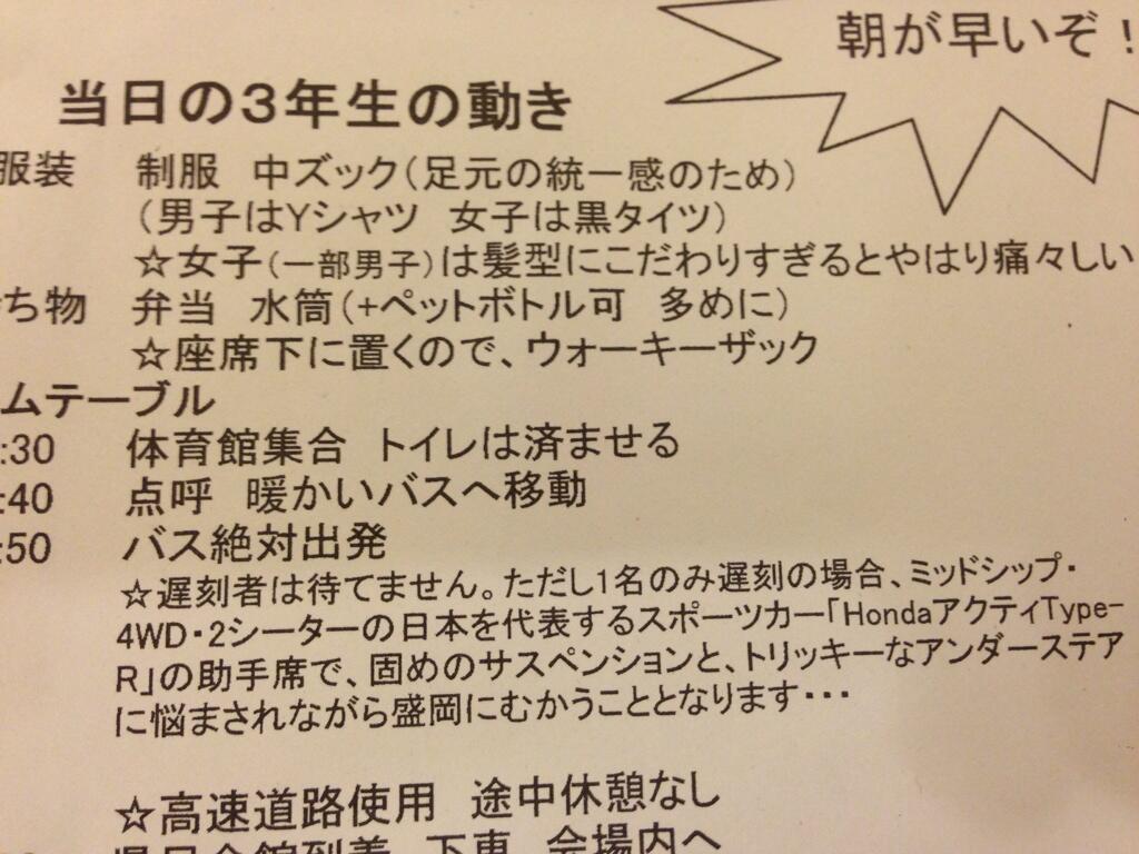 http://livedoor.blogimg.jp/hjhnjhnjhgf/imgs/6/2/62fd4e63.jpg