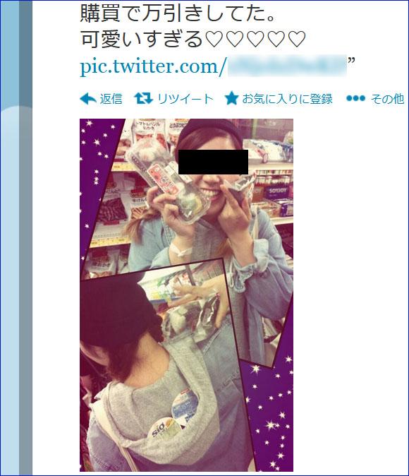 http://livedoor.blogimg.jp/hjhnjhnjhgf/imgs/6/e/6e61c61f.jpg