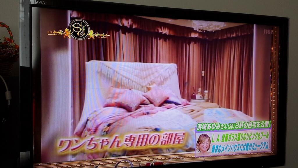 http://livedoor.blogimg.jp/hjhnjhnjhgf/imgs/7/4/745d93d9.jpg