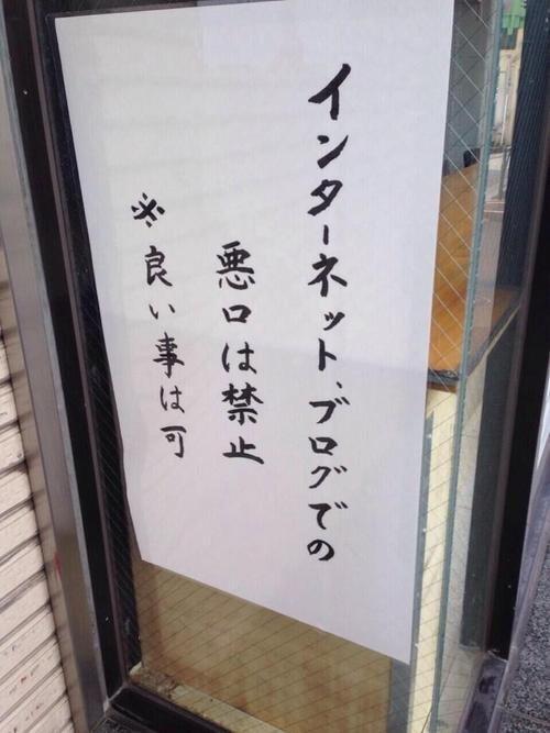 https://livedoor.blogimg.jp/hjhnjhnjhgf/imgs/9/1/91d86846.jpg