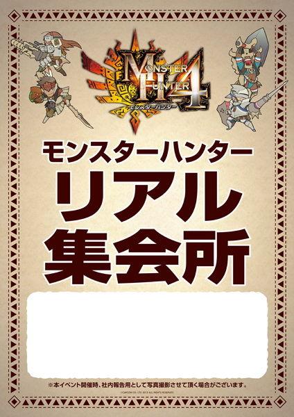 http://livedoor.blogimg.jp/hjhnjhnjhgf/imgs/9/3/93978f3a.jpg