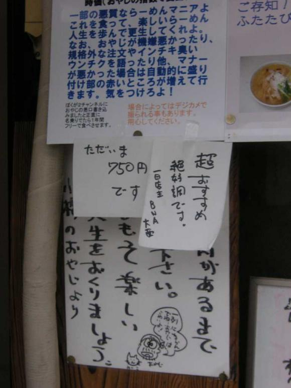 http://livedoor.blogimg.jp/hjhnjhnjhgf/imgs/9/7/979dc228.jpg