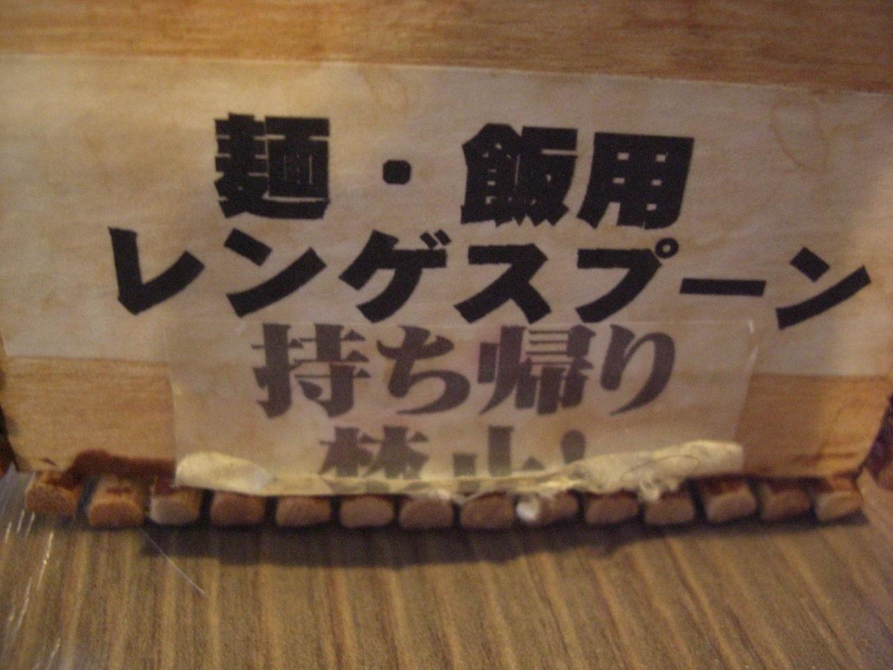 http://livedoor.blogimg.jp/hjhnjhnjhgf/imgs/a/3/a3ef5e6e.jpg