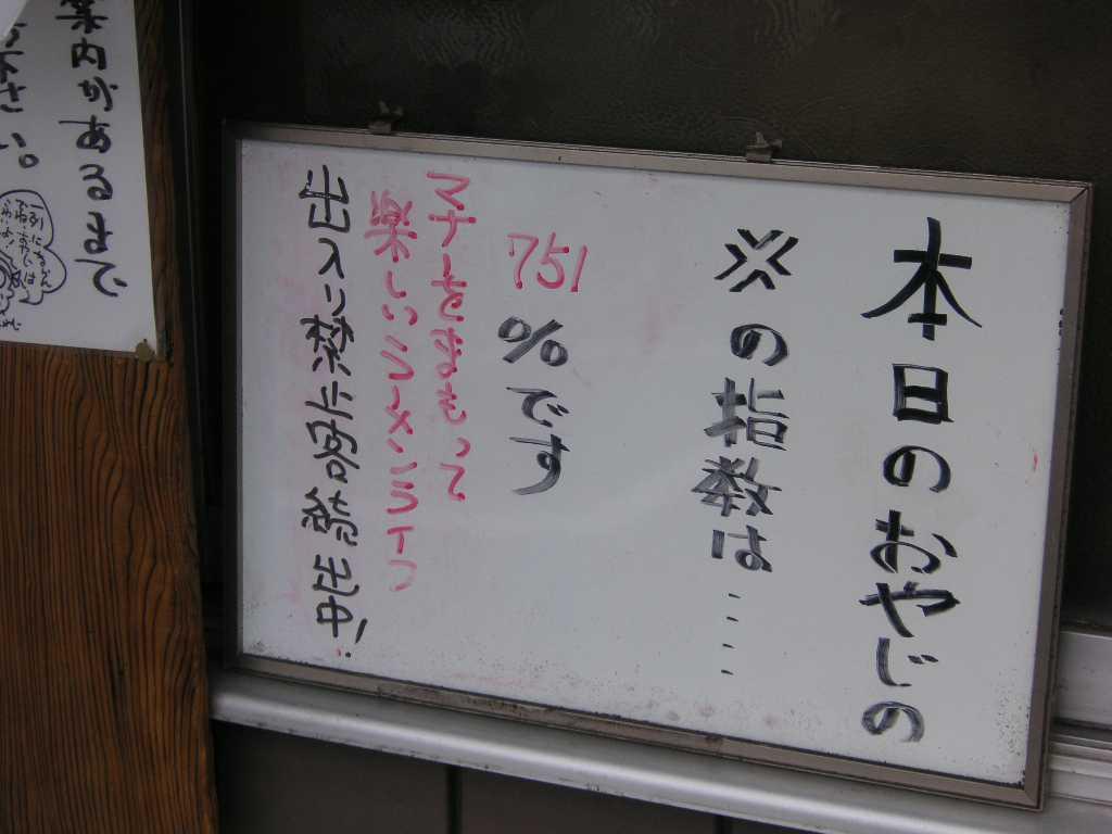 http://livedoor.blogimg.jp/hjhnjhnjhgf/imgs/b/2/b2fdc4aa.jpg