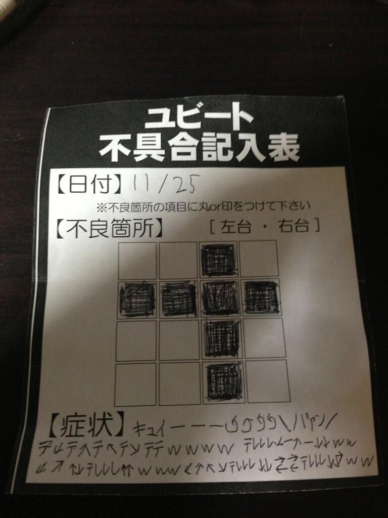 http://livedoor.blogimg.jp/hjhnjhnjhgf/imgs/c/0/c0ebf169.jpg