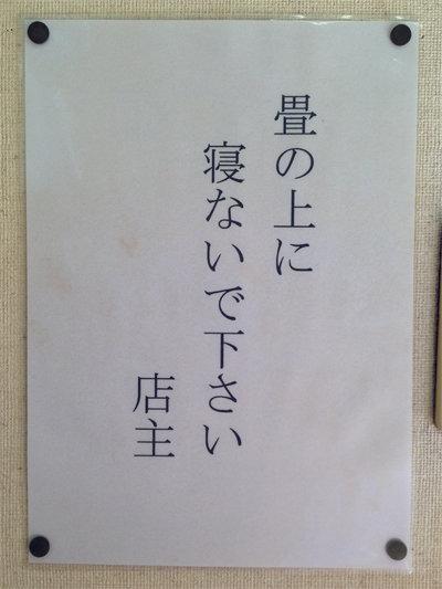 http://livedoor.blogimg.jp/hjhnjhnjhgf/imgs/c/c/ccbc54f0.jpg