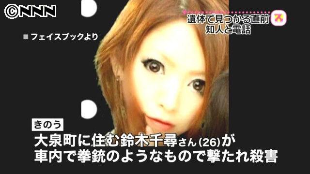 http://livedoor.blogimg.jp/hjhnjhnjhgf/imgs/d/2/d29f4c79.jpg