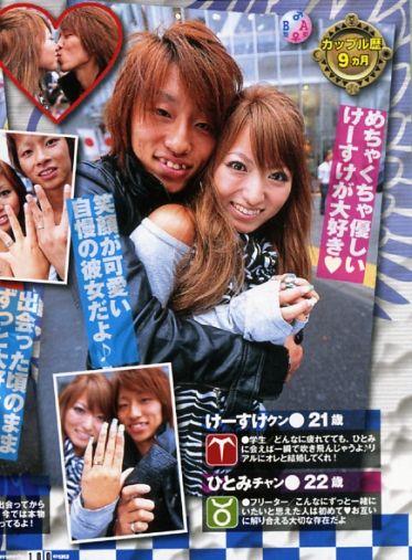 http://livedoor.blogimg.jp/hjhnjhnjhgf/imgs/d/5/d54765ad.jpg