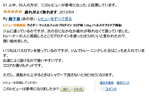 https://livedoor.blogimg.jp/hjhnjhnjhgf/imgs/e/9/e91bef8b.png