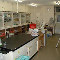 理科準備室