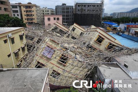 0】 中国でビルが崩壊 (1)