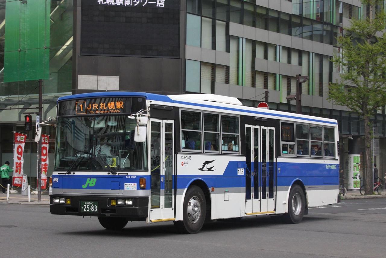 ジェイ・アール北海道バス 538-0802 : トライランダーの蔵出し写真館 ...