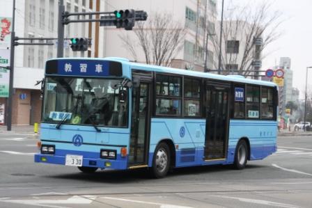 熊本のバス : トライランダーの...
