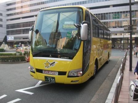 バス オリオンツアー