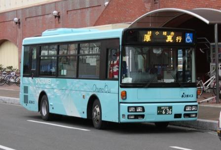 北海道のバス : トライランダー ...