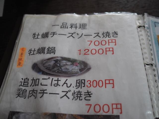P1290017