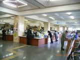 三国湊の坂井市役所三国庁舎