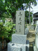 高見順の墓