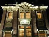 旧森田銀行本店