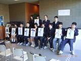 第1回福井県高校生アートビエンナーレ表彰式