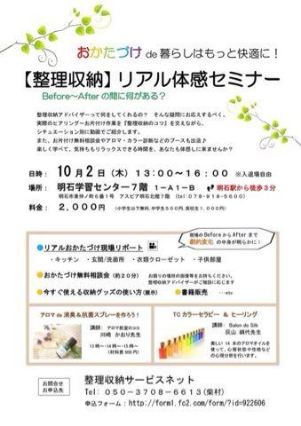 2014-09-18-08-14-02