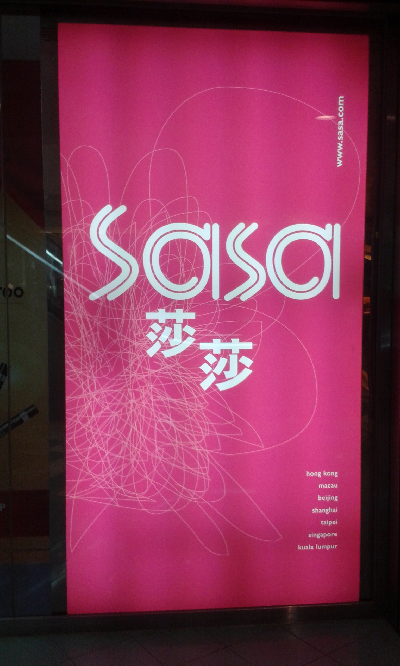 sasa1