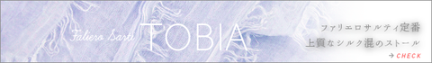 tobia_banner