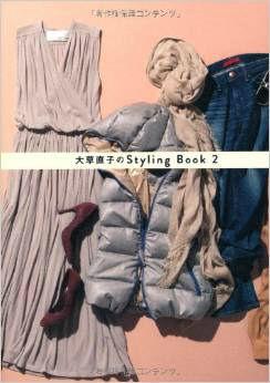 stylingb2