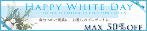 wday_banner
