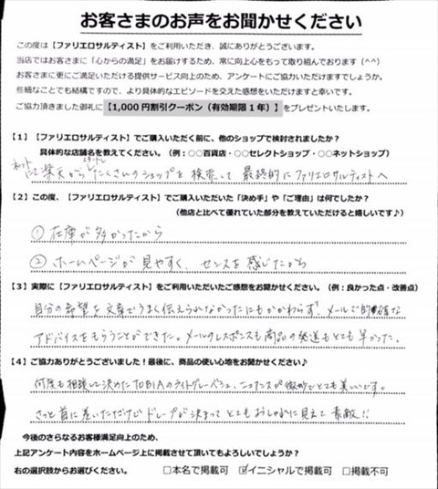 okyaku_35